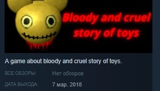 Bloody and cruel story of toys STEAM KEY REGION FREE
