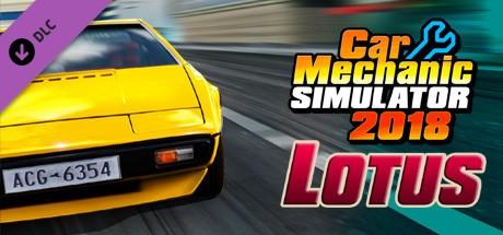 Купить Car Mechanic Simulator 2018 - Lotus DLC Steam RU