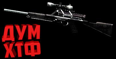 Макросы Warface для CALICO M951S (ЛКМ есть!)