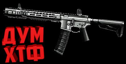 Макросы Warface для SAI GRY AR-15 (ЛКМ есть!).