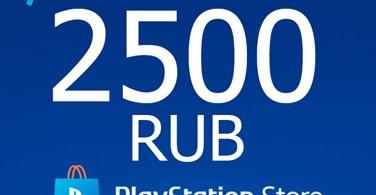 Купить лицензионный ключ ★ 2500 руб | Карта оплаты PlayStation Network RU PSN на SteamNinja.ru