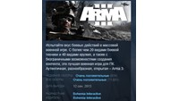 ARMA 3 💎STEAM KEY REGION FREE GLOBAL