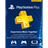PlayStation Plus USA (PSN) 12 Month Opening Discount