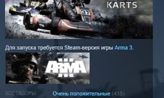 Купить лицензионный ключ Arma 3 Karts DLC STEAM KEY REGION FREE GLOBAL💎 на SteamNinja.ru