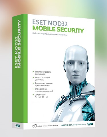 Купить ESET Mobile Security 2019 для Android 2 года 1 устр