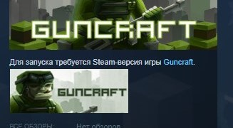 Guncraft: Holiday Block Pack STEAM KEY REGION FREE