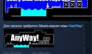 AnyWay! — Scary blue moon rays DLC. STEAM KEY GLOBAL