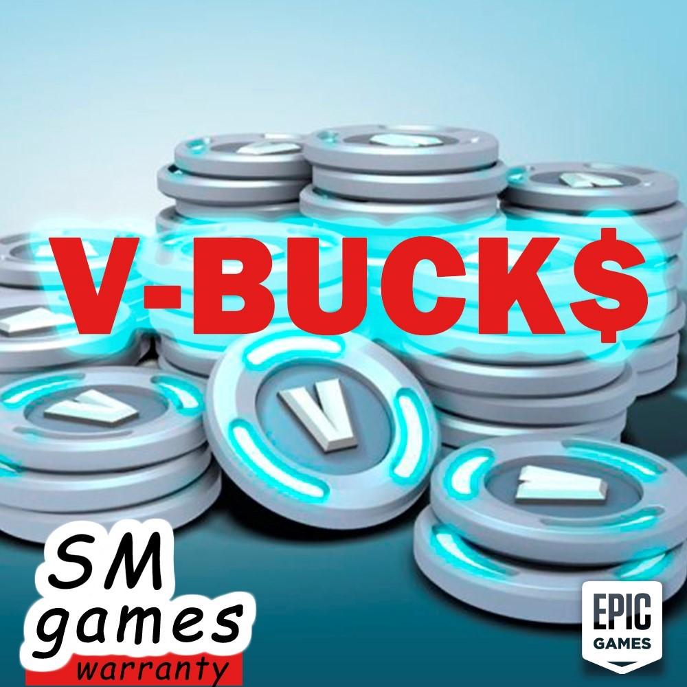 Купить Fortnite | 1-50 LVl | 1 000 - 5 000 V-Bucks