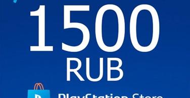 Купить лицензионный ключ ★ 1500 руб | Карта оплаты PlayStation Network RU PSN RU на SteamNinja.ru