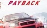 Купить аккаунт Need for Speed Payback + СЕКРЕТКА + СКИДКА [ORIGIN] на Origin-Sell.com