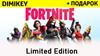 Купить аккаунт Fortnite Limited Edition [PVE] 🔅 + подарок  + скидка на SteamNinja.ru