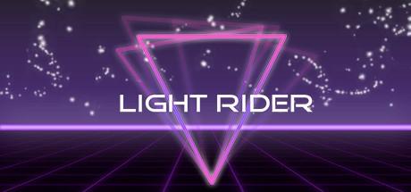 Купить Light Rider