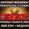 ✅ Рекрут Реферал WoT - 3000 бон + 2 Премиум танка 8ур