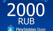 Купить лицензионный ключ ★ 2000 руб | Карта оплаты PlayStation Network RU PSN RU на Origin-Sell.com