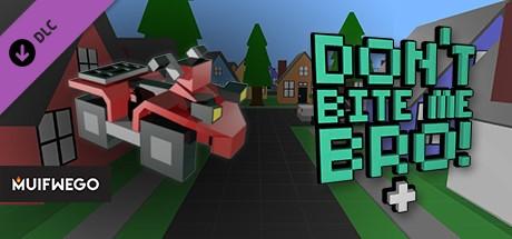 Купить Don`t Bite Me Bro! - ATV