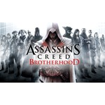 Assassin's Creed® Brotherhood Delux Edition|Steam|RU+UA
