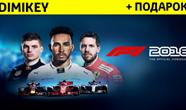 Купить аккаунт F1 2018 + подарок [STEAM] на Origin-Sell.com