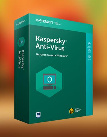 Купить Kaspersky Anti-Virus на 81 день 3 устройства