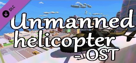 Купить Unmanned helicopter - OST
