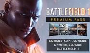 Купить аккаунт Battlefield 1 Premium [ПОЖИЗНЕННАЯ ГАРАНТИЯ] на Origin-Sell.com