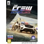 The Crew Calling All Units (Uplay key) @ RU