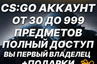 Купить Counter-Strike Global Offensive Steam [PRIME] +Гарантия