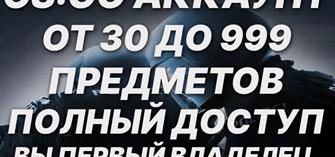 Counter-Strike Global Offensive Steam [PRIME] +Гарантия