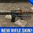 Dying Light - Harran Military Rifle (Steam) Region free