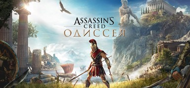 Assassin's Creed Odyssey Одиссея (Uplay) RU/CIS