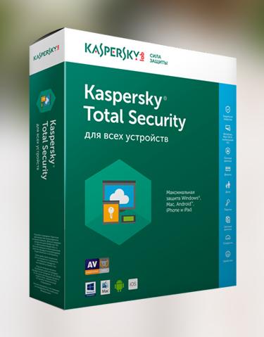 Kaspersky Total Security на 322 дня 5 устройств