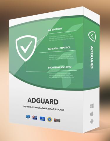 AdGuard Премиум защита на 1 год 1 устройство