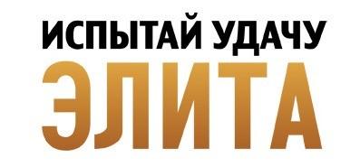 Испытай Удачу | STEAM КЛЮЧ | СУПЕР VIP РАНДОМ