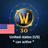 World of Warcraft Предоплата за 30 дней, США / НС