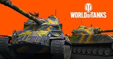 Купить аккаунт Twitch Prime/Prime Gaming World of Tanks: Starlight Kit на SteamNinja.ru