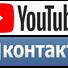 Youtube, Instagram, Vk.com | Ytmonster.ru - 50.000 COIN