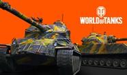 Купить аккаунт Twitch Prime World of Tanks: Package Mike на Origin-Sell.com