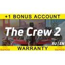 The Crew 2 [Гарантия 5 лет] + Подарок