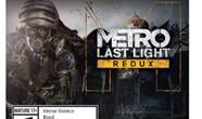 Купить лицензионный ключ Metro: Last Light Redux (XBOX ONE) на Origin-Sell.com