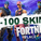 FORTNITE | 25-50 PVP SKINS | + Доступ к почте