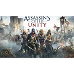 ASSASSINS CREED UNITY (Uplay KEY)