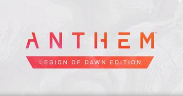 Купить аккаунт Anthem Legion of Dawn   Origin   Гарантия   Подарки на Origin-Sell.com