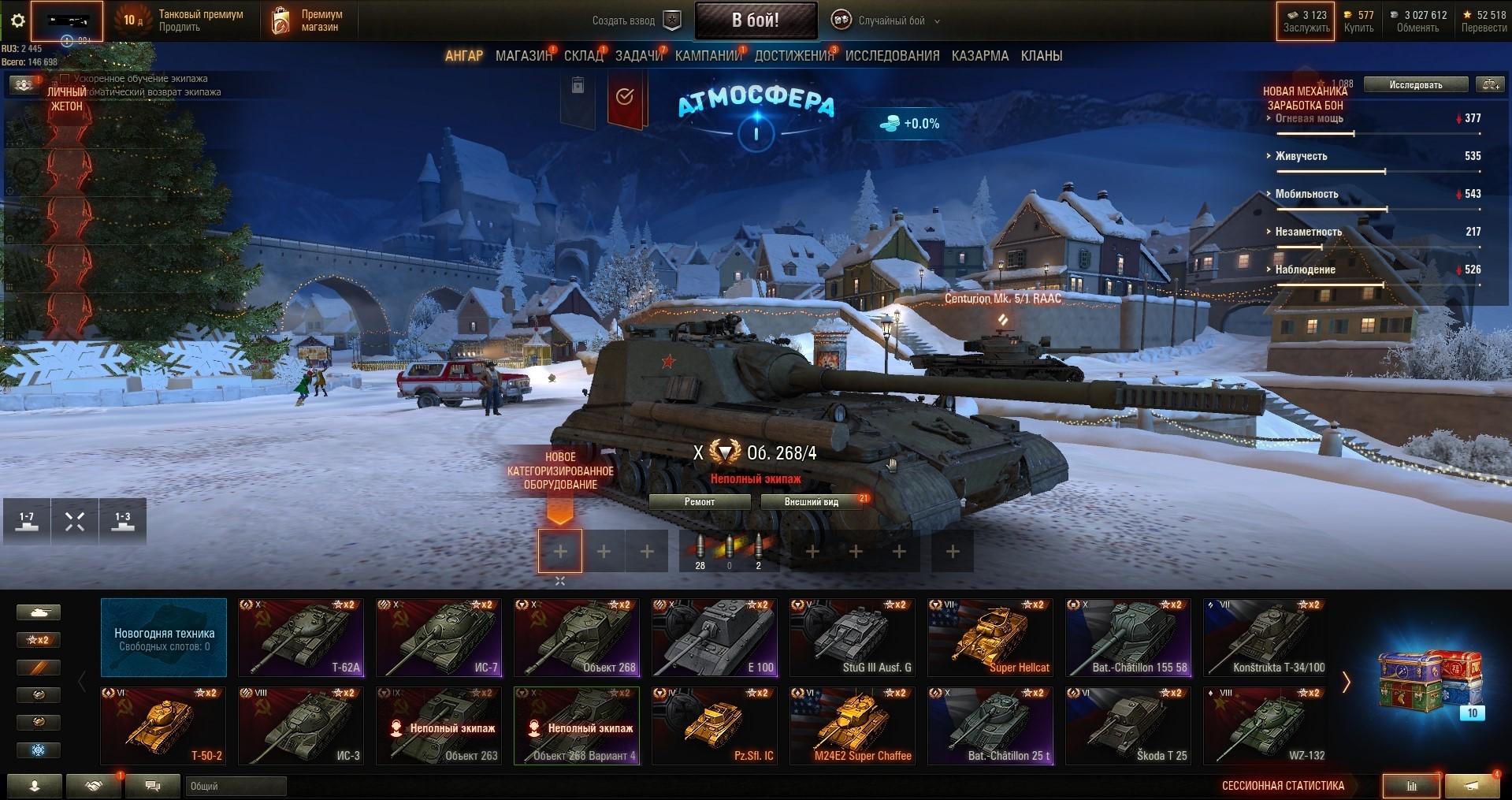 Купить Аккаунт WoT (5 топов, E25, всего 15 танков) 2015г