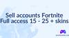 Купить аккаунт Fortnite 15 - 25 + скинов + Полный доступ + Почта на SteamNinja.ru