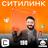 СИТИЛИНК 190 БОНУСОВ СЕРЕБРЯНАЯ КАРТА КЛУБА CITILINK