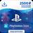 Карта оплаты PSN 2500 рублей PlayStation Network RU