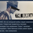 The Bureau: XCOM Declassified (Steam Key ROW GLOBAL)