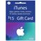 iTunes Gift Card $15 USA + Скидки
