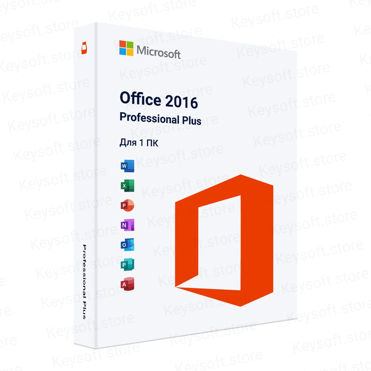 Купить лицензионные ключи активации для Office 2016 Professional Plus - keysoft.store - Программы