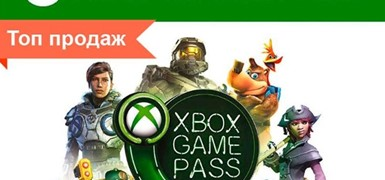 Xbox Game Pass 3/6/12 месяцев (PC)+Gears Tactics+НОВИНКА