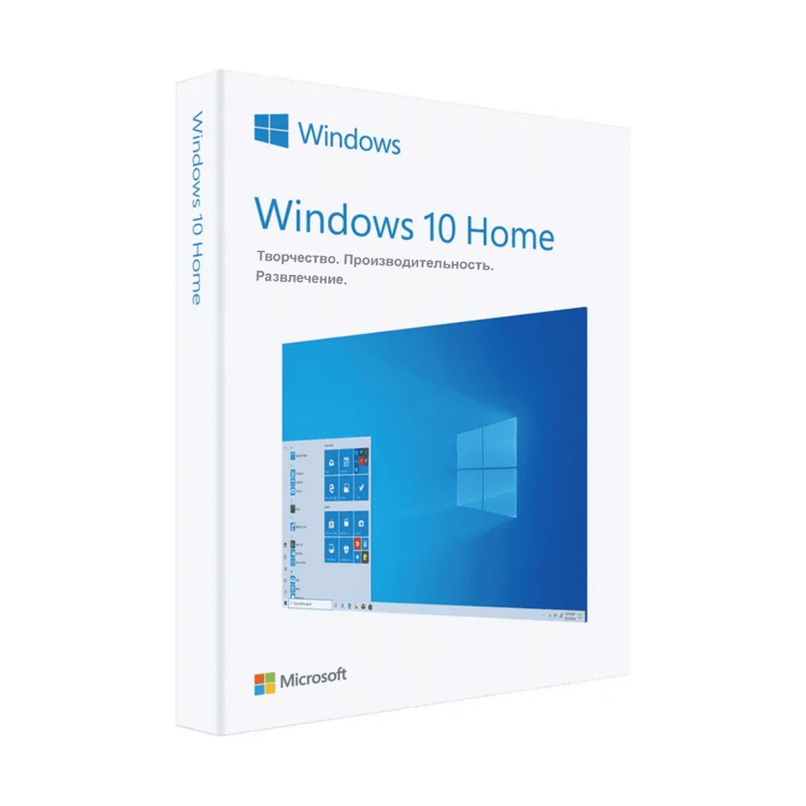 Купить лицензионный ключ активации для Windows 10 Home (Домашняя) за 880р